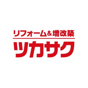 1月16日射水本店臨時休業のお知らせ