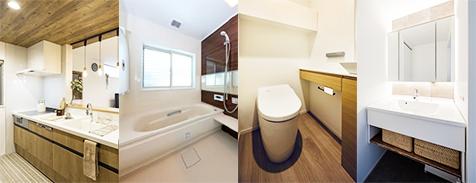 キッチン・バス・トイレ・洗面所