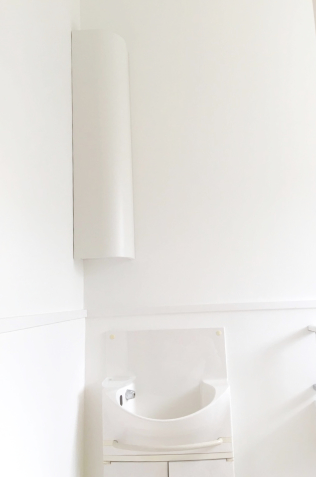 南砺市 トイレ改修工事【10074】