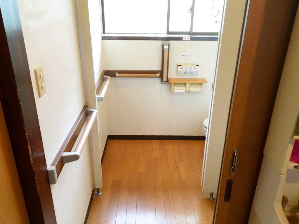 砺波市 トイレ手すり設置工事【10050】