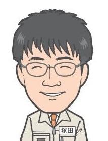 塚田 有志(ツカダ ユウジ)