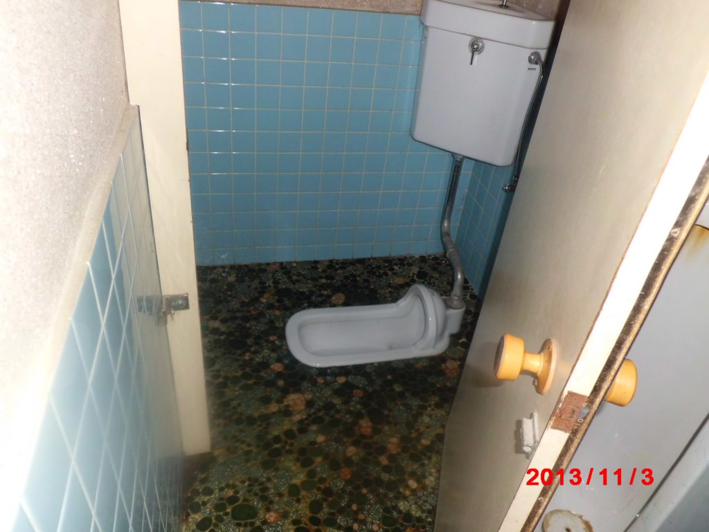 南砺市 水廻り改修工事(キッチン、バス、脱衣室、トイレ)【10079】