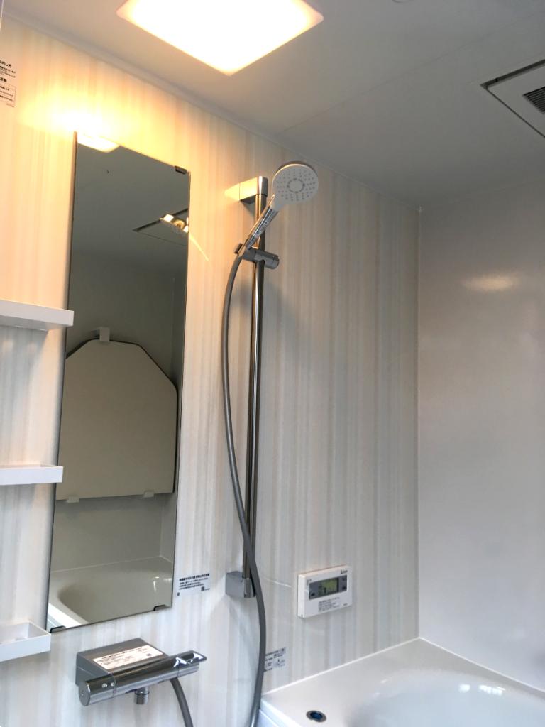 砺波市 浴室改修工事【10099】