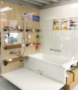 【砺波本社】お風呂リニュール展示品のお知らせ